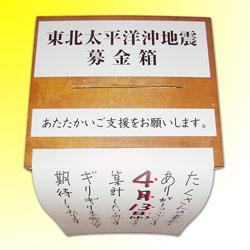 20110414_mimai