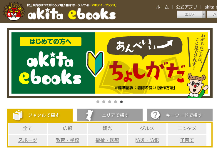 ebooks_open